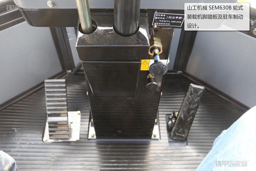 操作方便山工铁甲SEM630630B装载机图赏_机械apex英雄操作指南图片