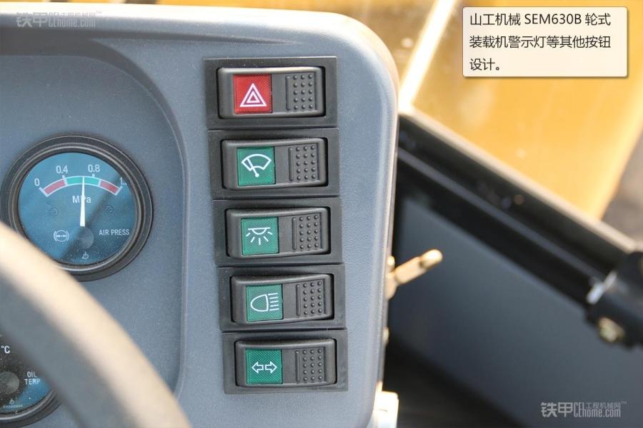操作方便山工机械SEM630630B装载机图赏_脱壳系列他乡铁甲教程图片