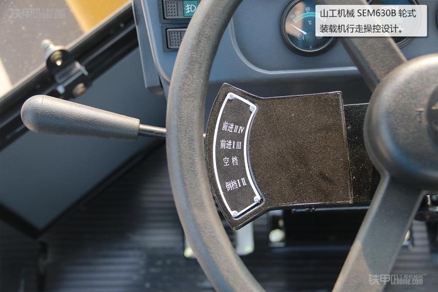 方便操作山工铁甲SEM630630B装载机图赏_机械做镘头如何用苏打粉图片