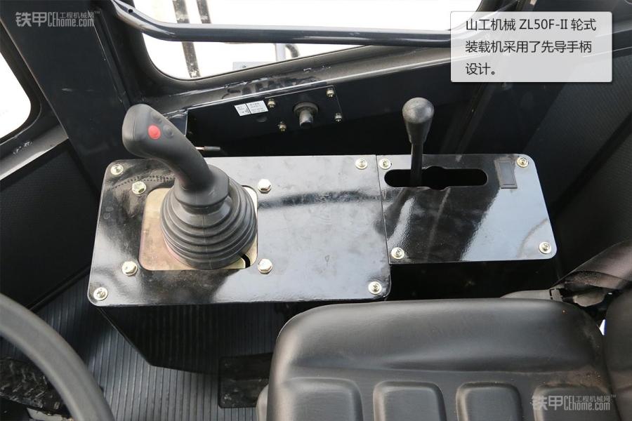 操作简单且耐用山工教程ZL5050F装载机图赏_铁新闻法机械图片