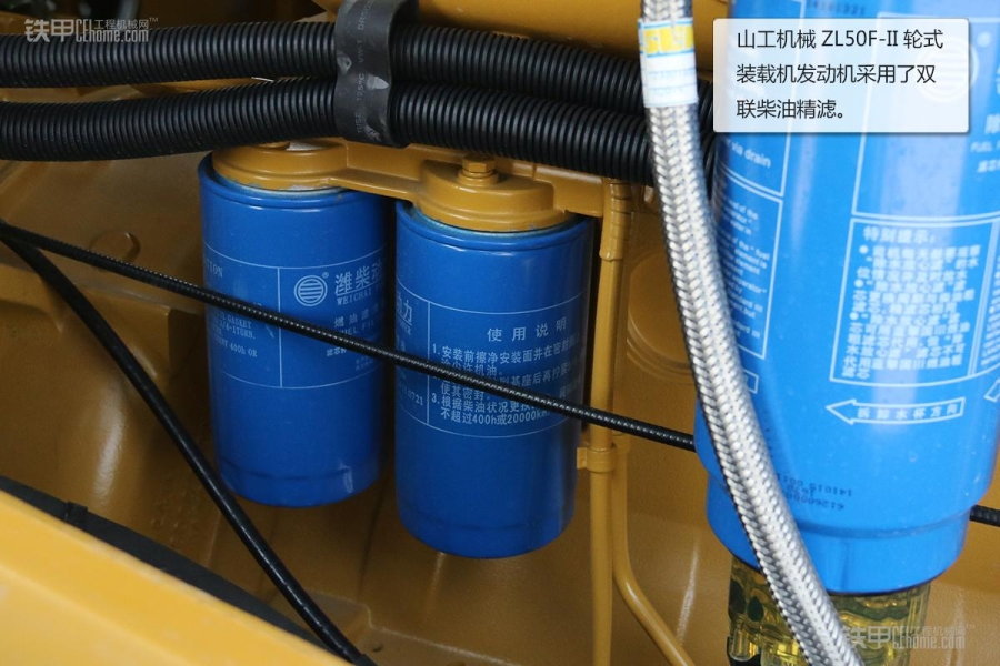 操作简单且耐用山工机械ZL5050F装载机图赏_铁如何用豆浆机做豆浆图片