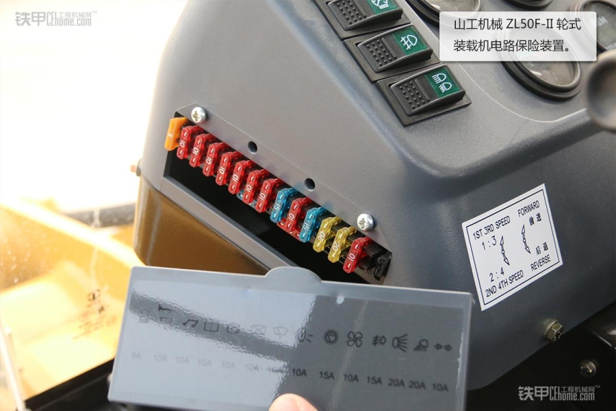 操作简单且耐用山工教程ZL5050F装载机图赏_铁刷盒子小米机机械电脑图片