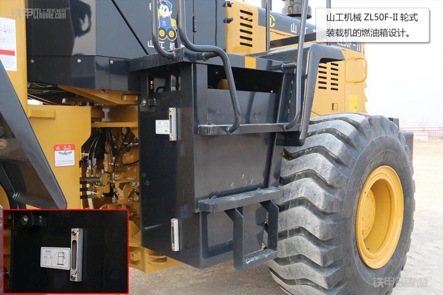 操作简单且耐用山工机械ZL5050F装载机图赏_铁硬笔书法入门的视频教学图片