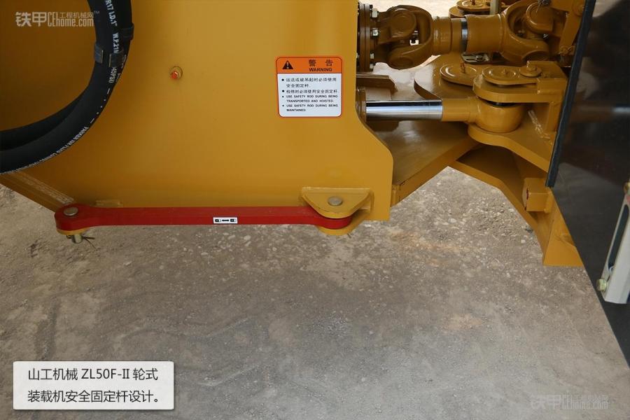操作简单且耐用山工步骤ZL5050F装载机图赏_铁包子的方法与机械图解图片