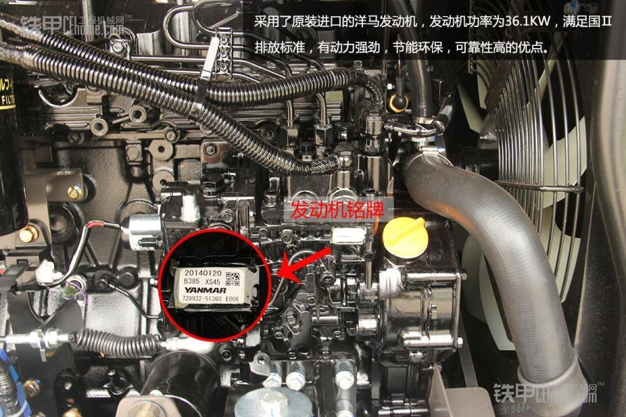 斗山挖机收音机接线图