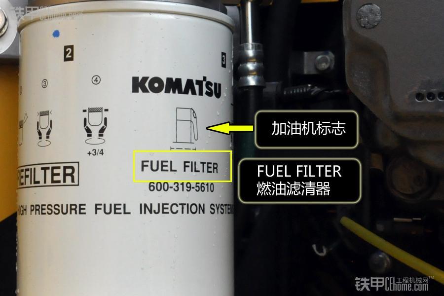 柴油滤清器的上面的英文说明