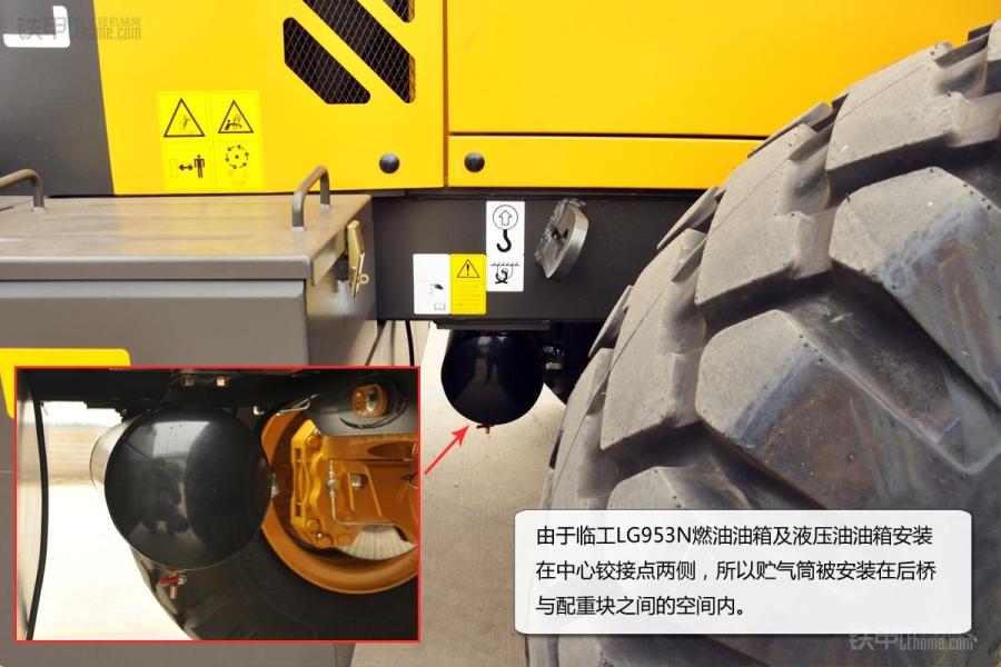 山东临工lg953n轮式装载机收音机和音响特写.