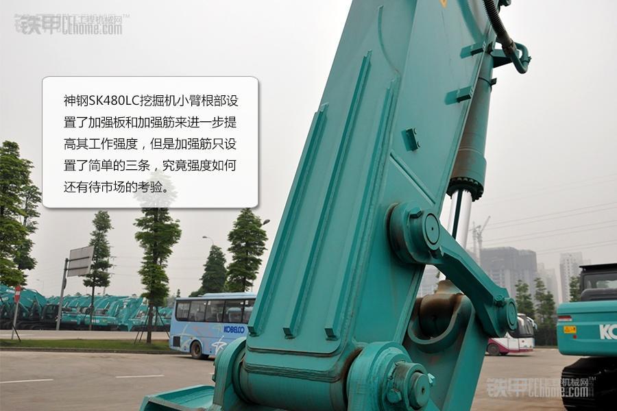 高效节能王 神钢SK480LC挖掘机详解图片