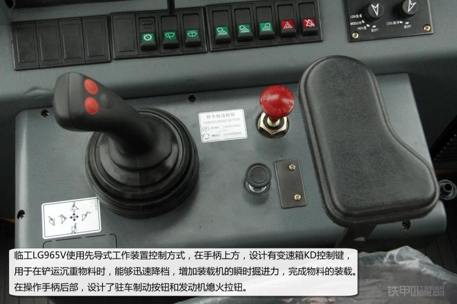 山东临工lg956v轮式装载机驾驶室舱门没有使用任何助力结构.