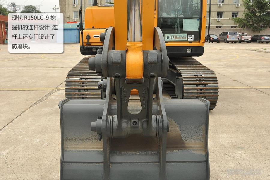 现代r150lc-9挖掘机大小臂连接处有加强设计