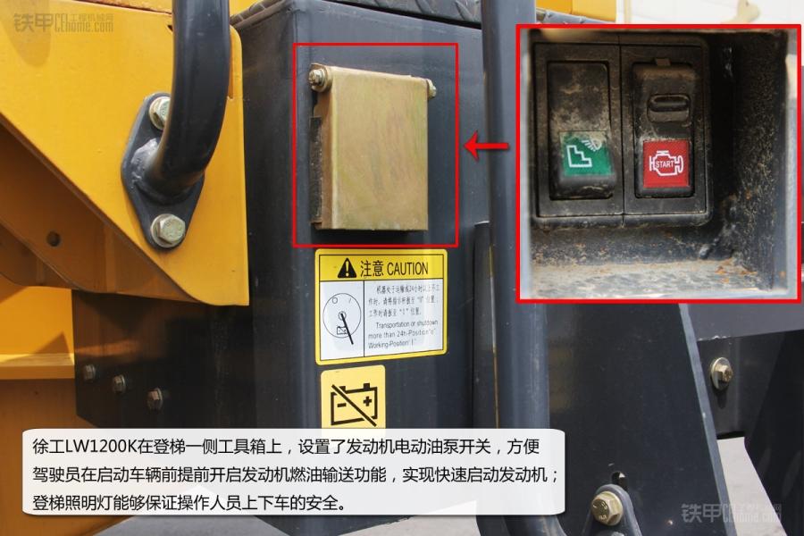 装载机电磁式电源总开关接线图