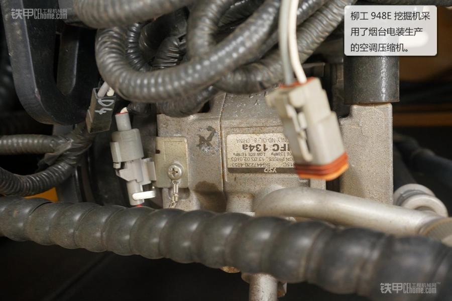 柳工50cn空调开关接线图