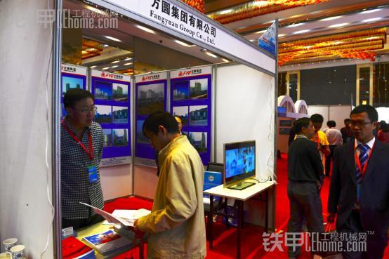 树立品牌形象 方圆集团参加国际桥梁展览会