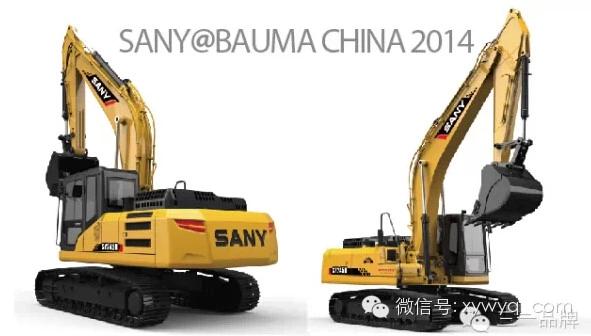 三一SY245H、SY485H挖掘机-2014宝马展 三一集团将携新品精彩亮相图片