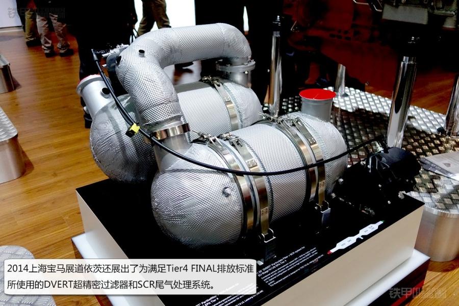 道依茨柴油电喷发动机电路图