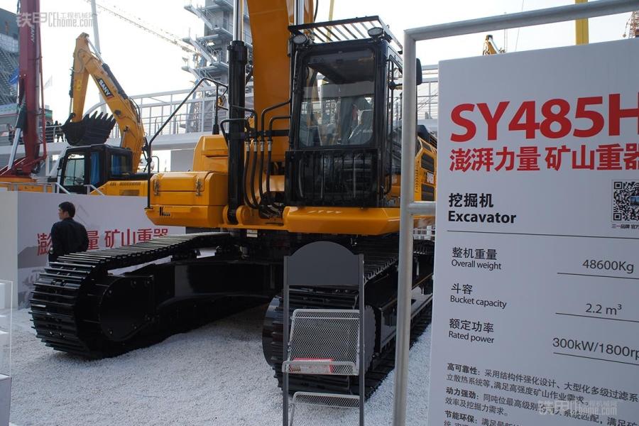 满足国三标准 三一SY485H矿山挖掘机图片