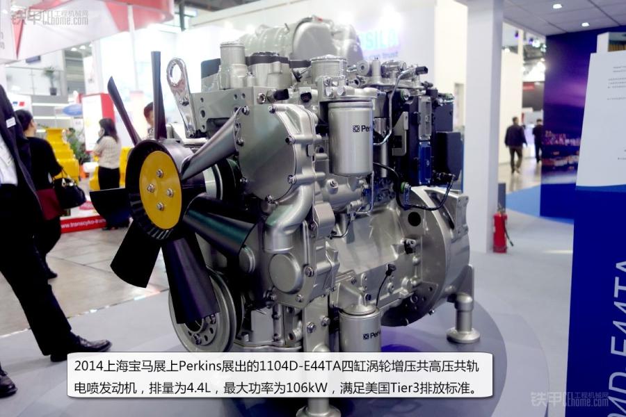 2014上海宝马展上展出的perkins404f-e22ta四缸涡轮
