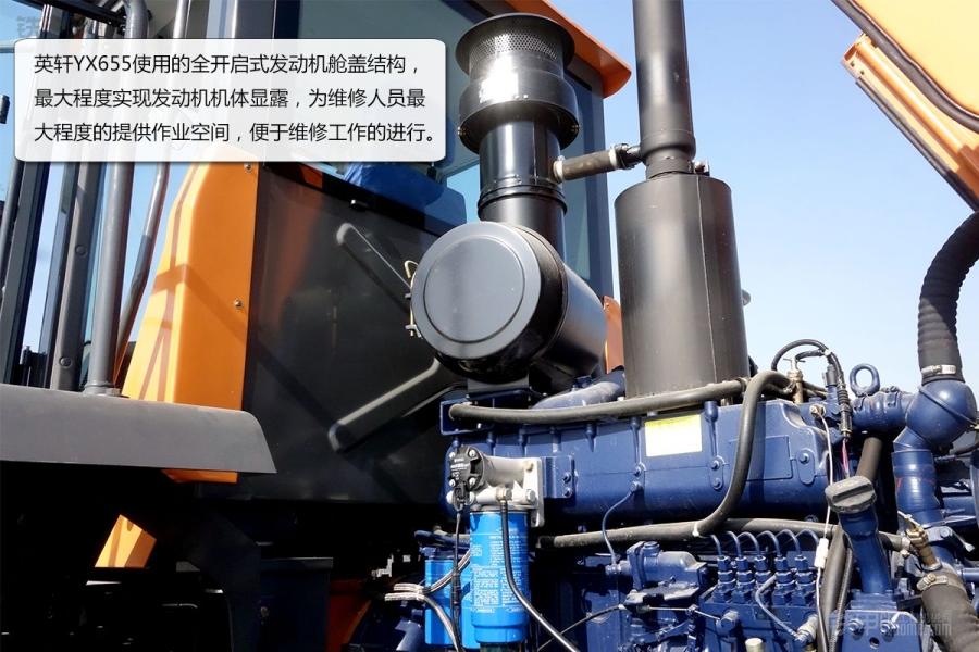 920莱工装载机电源总开关接线图