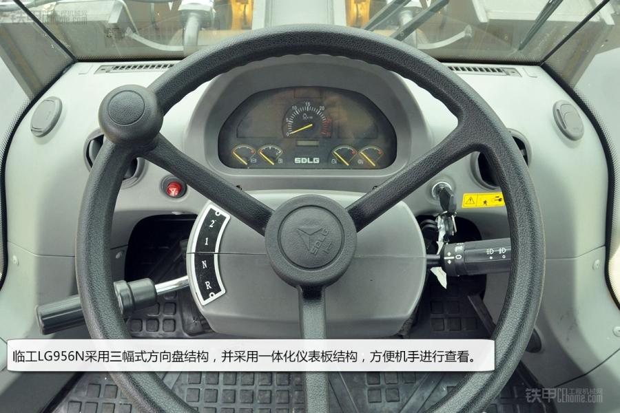 临工装载机驾驶室内容|临工装载机驾驶室版面设计
