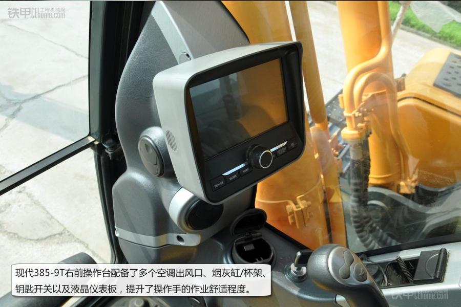 现代385-9t将电控盒,保险丝盒及总电源开关