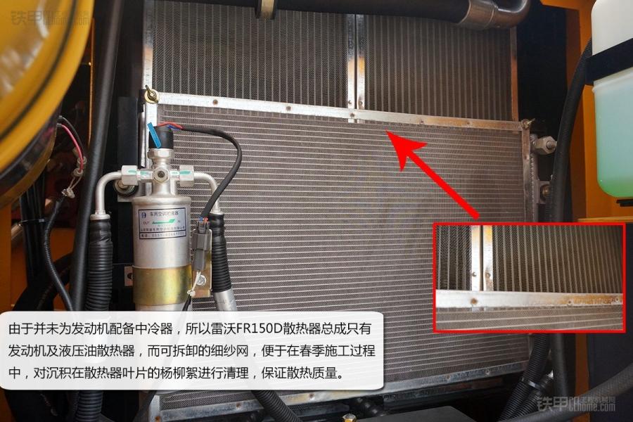 雷沃fr150d主泵室内部结构