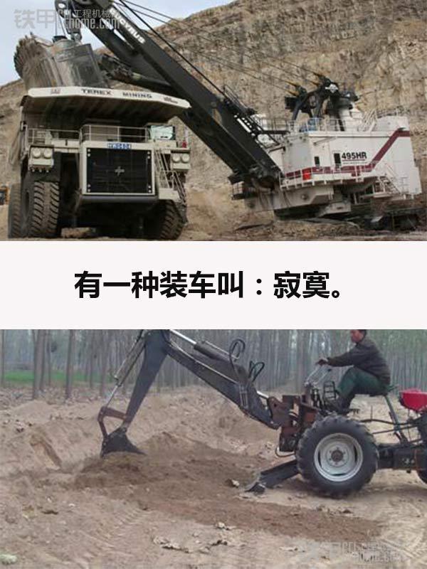 铁甲小黑说挖机操作 十三 装车大作战