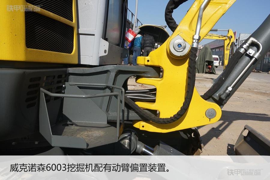 动臂液压管路采用金属材料