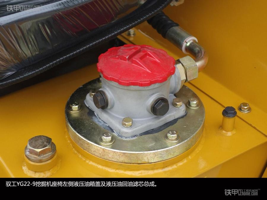 油桶灶内部结构