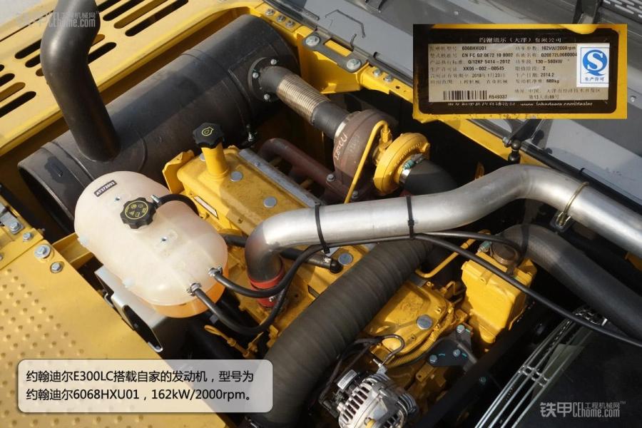 约翰迪尔e300lc液压挖掘机配备了迪尔龙二代驾驶室,驾驶舒适度得到了图片