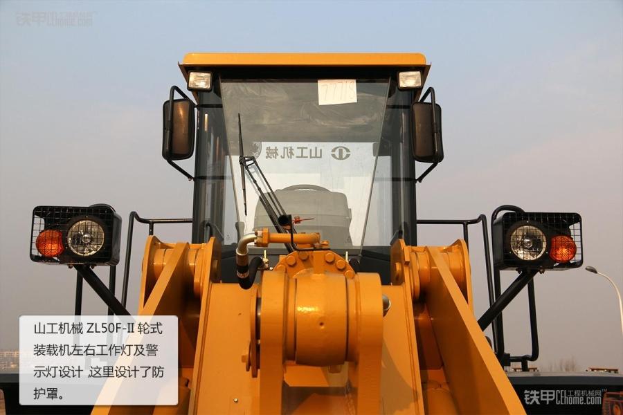 山工机械zl50f-ii轮式装载机发电机设计