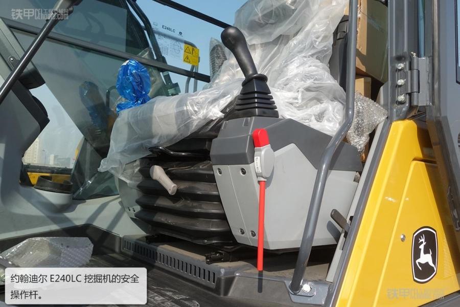 约翰迪尔e240lc挖掘机发动机排气管