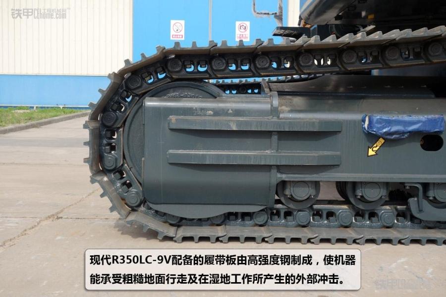 现代r350lc-9v配备有带远程控制的收音机和usb播放