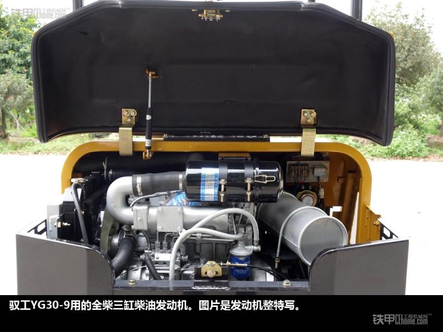 驭工yg30-9使用的全柴三缸柴油发动机.