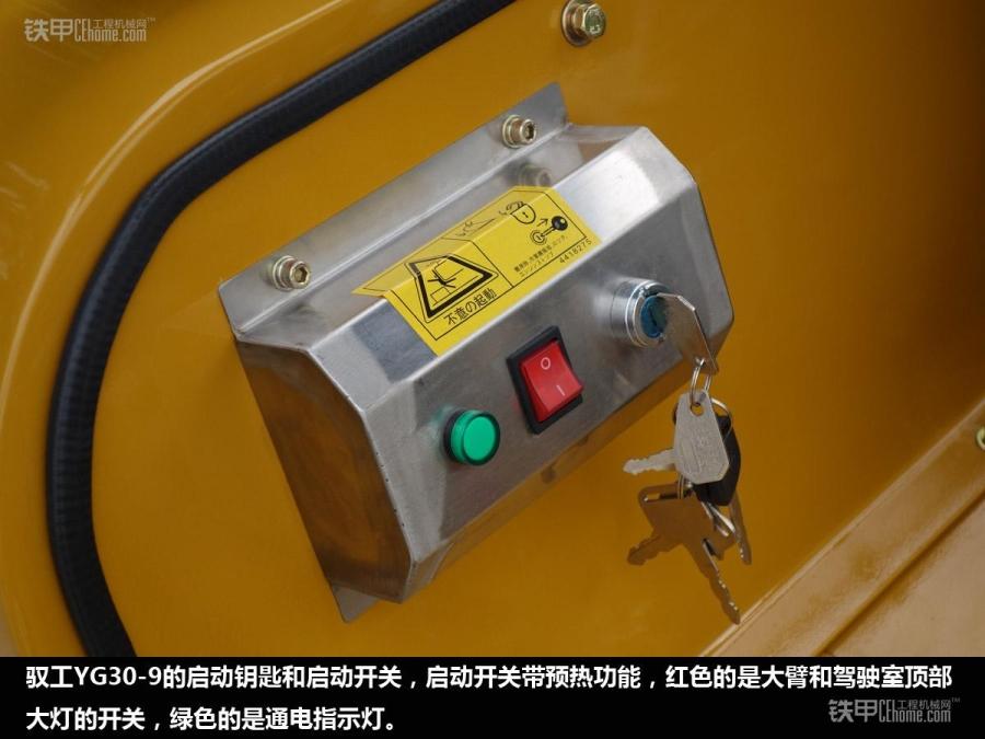 驭工yg30-9使用的全柴三缸柴油发动机
