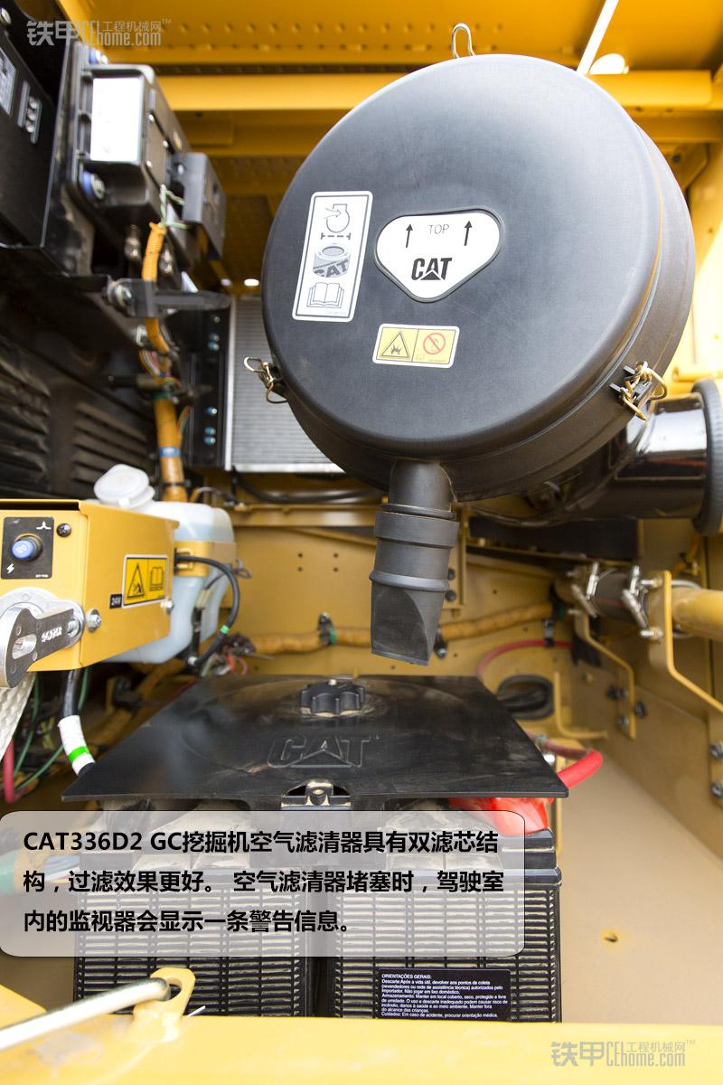 交流发电机和空调压缩机