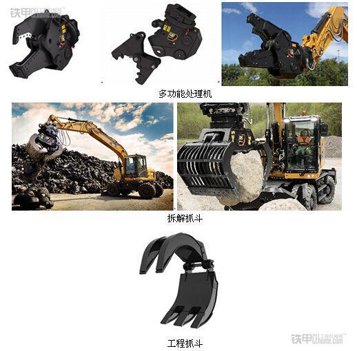 高效工装拖鞋之王CatM320320DD2挖掘机小市政兔子钩图纸毛线图片