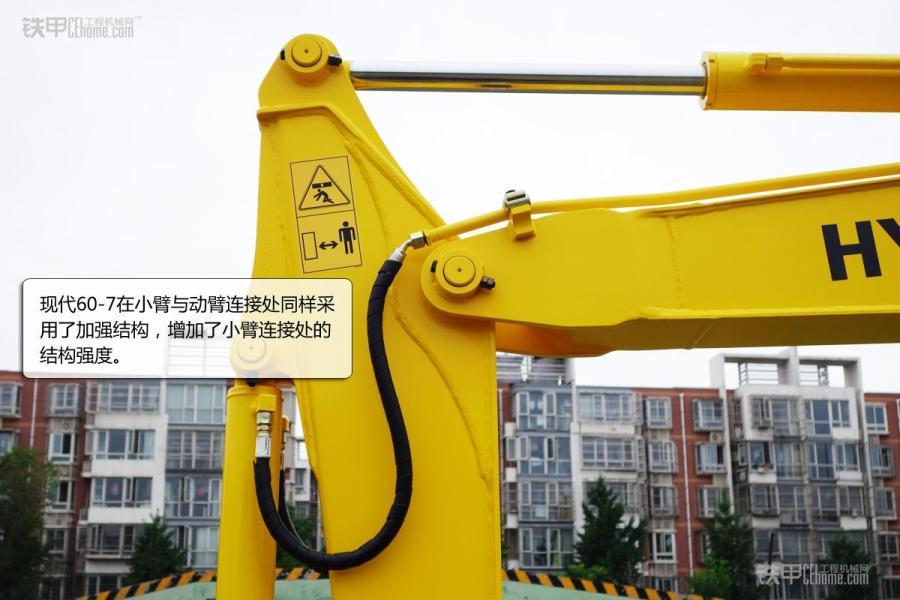 现代重工业株式会社是一个世界级的综合型重工业公司,是韩国重工业的摇篮,有8个事业部,其中造船事业部与发动机事业部具有世界最大的生产规模。而现代重工当中的工程机械事业部同样也是其产业当中的重要组成部分。 今天我们就为大家带来由现代重工北京工厂生产的R60-7小挖,快来和我们一起看看这款小挖有哪些特点吧 现代重工业株式会社是一个世界级的综合型重工业公司,是韩国重工业的摇篮,有8个事业部,其中造船事业部与发动机事业部具有世界最大的生产规模。而现代重工当中的工程机械事业部同样也是其产业当中的重要组成