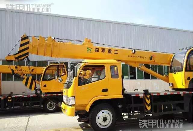 森源重工新型10吨五节臂汽车起重机下线图片