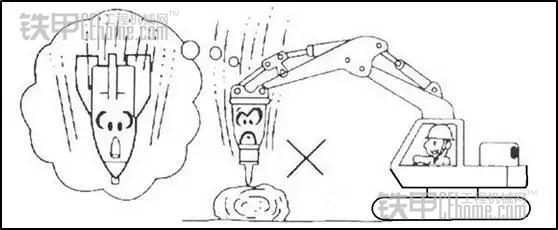 挖掘机液压破碎锤——你会正确操作吗(图12)