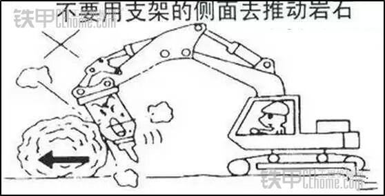 挖掘机液压破碎锤——你会正确操作吗(图6)