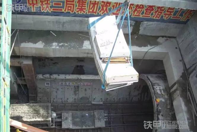 地铁施工法宝 盾构机在地铁施工的运用(图4)