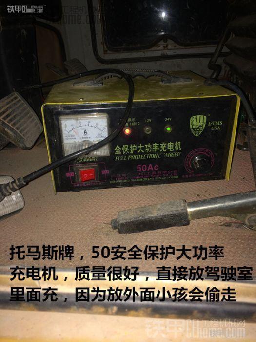 【精华展】明宇12双缸车自己动手更换蓄电池(图1)