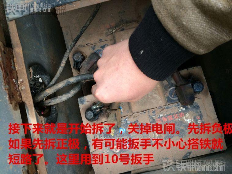 【精华展】明宇12双缸车自己动手更换蓄电池(图5)
