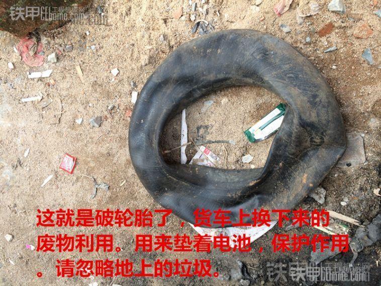 【精华展】明宇12双缸车自己动手更换蓄电池(图3)