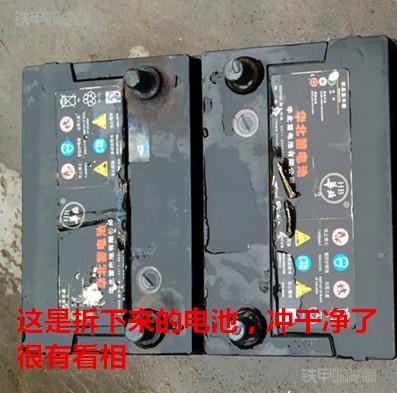 【精华展】明宇12双缸车自己动手更换蓄电池(图7)