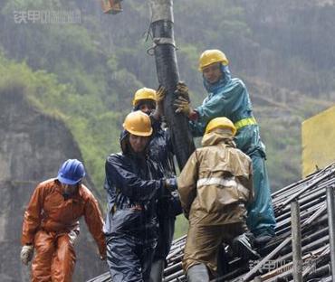 雨期施工的特点与主要技术措施