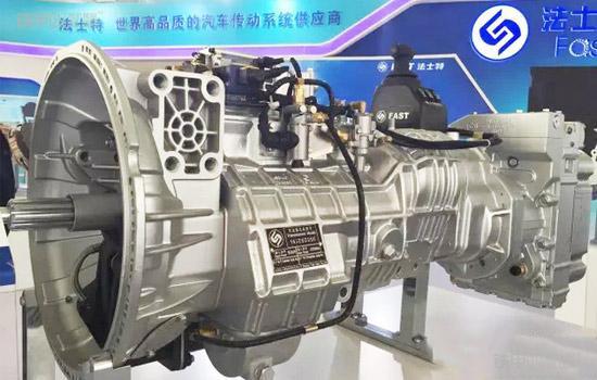 法士特amt自动变速器北京车展大放光彩