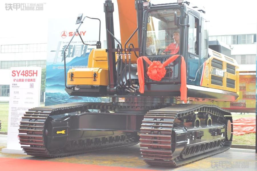 三一SY485H挖掘机-十载同行 十至名归 三一发布11款新品图片