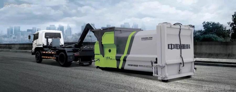 中联重科lysz10系列整体式垃圾压缩机以及配套拉臂车