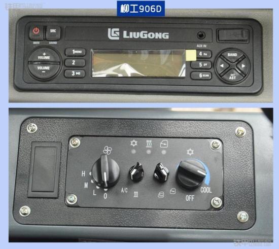 柳工906d收音机除了基础功能外,还具备aux音源输入和usb输入功能
